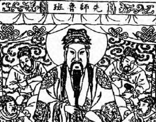 陕西各行各业供奉祖师爷的习俗[图]
