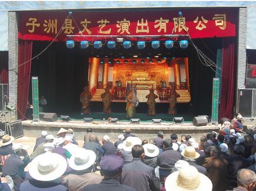 子洲民俗文化庙会